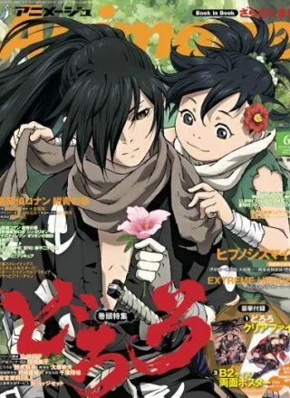 20+ Aot Manga First Book
