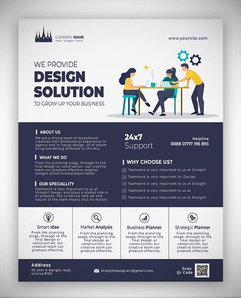 Free Download Corporate Print Ready Business PSD Flyer Template | Flyers