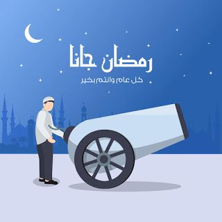 معرض صوري تنزيل الصور عالية الدقة عبر الإنترنت Islamic Art Calligraphy Islamic Art Ramadan