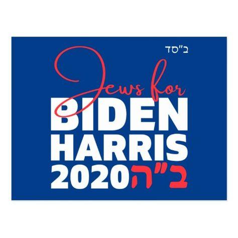 Hebrew B H Biden Harris 2020 Jews For Biden Postcard Zazzle Com Postcard Teacher Hacks Postcard Size