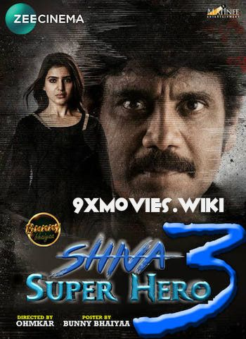 Shiva The Super Hero 3 Download Full Movie