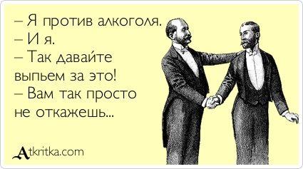 :smile-03:  и понеслась!!! [img=left]https://i.pinimg.com/474x/de/35/30/de3530d14ca4e7650e0b6a314873ce69.jpg[/img]