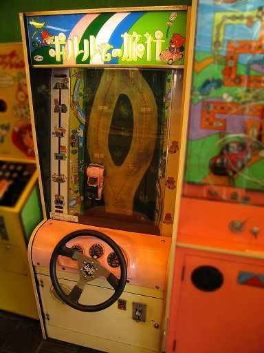 yahoo ブログ サービス終了 アーケードゲーム レトロゲーム アーケード