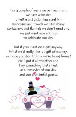 Friendship Wedding Poems Wedding Invitation Poems Wedding Poems Wedding Gifts For Newlyweds
