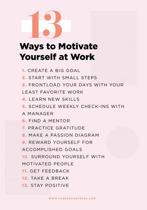 13 Ways to Motivate Yourself at Work
