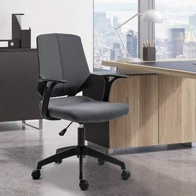 Symple Stuff Ragan Midback Mesh Task Chair Symple Stuff Home Office Chairs Office Chair Mesh Task Chair