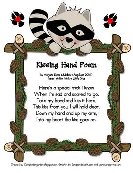 This Kissing Hand Song and Poetry Journal | Beginning-End of
