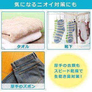 衣類 乾燥 機 カラリエ