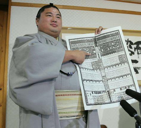 2016年1月の大相撲初場所の新番付で新関脇になり、尾車部屋で会見する 嘉風 Yoshikaze =2015年12月24日 24Dec2015  ▼13Sep2019大分合同新聞|元関脇の嘉風が引退 年寄「中村」を襲名