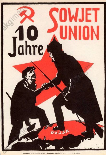 BREAD WORK FREEDOM AND PEACE  German Interwar Communist Propaganda Poster