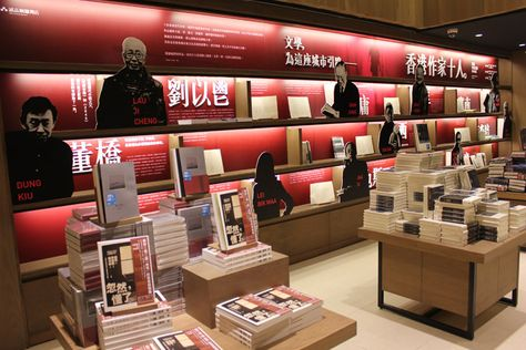 BOOKSTORES! Eslite bookstore at Hysan Place, Hong Kong store