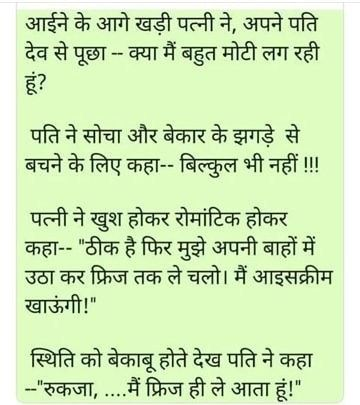 Instagram Post By Comedy Jokes Oct 9 2019 At 4 14pm Utc Funny Jokes In Hindi Comedy Jokes Funny Jokes