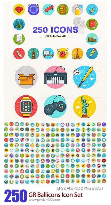 تحميل ايقونات فلات Flat لكافة المجالات للتصاميم منتديات تلوين Free Clip Art Clip Art Design Resources