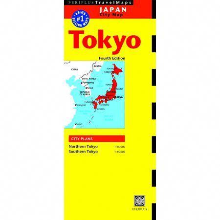 Japan City Map Tokyo Walmart Com Japan Tokyo Travel Tokyo