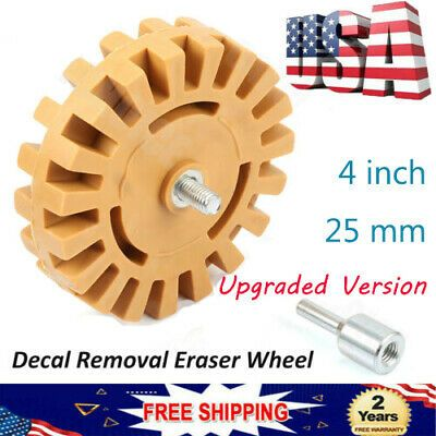 """Decal Removal Eraser Wheel w// Power Drill Arbor Adapter 3.5 4 /"""" Rubber Pinstripe"""