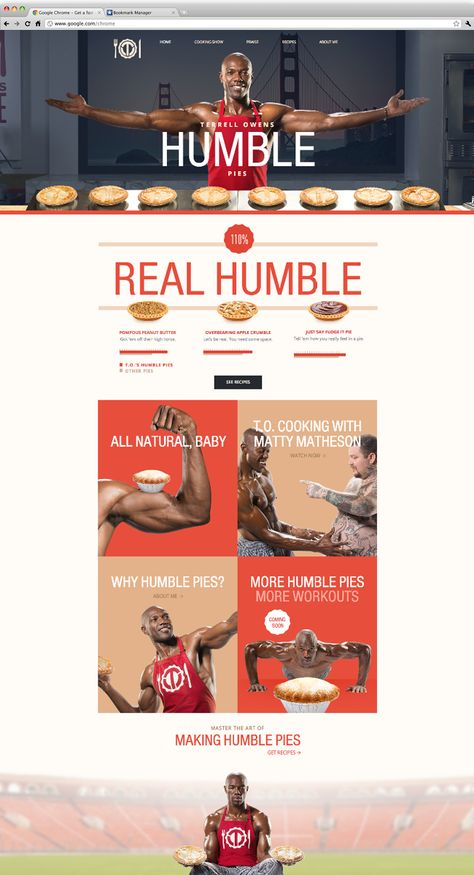 Terrell Owens | Humble Pies
