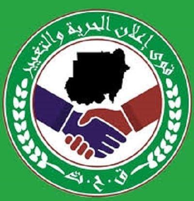 الحرية والتغيير تستعجل تشكيل التشريعي لمراقبة تنفيذ توصيات المؤتمر الاقتصادي Https Wp Me Pbwkda Msy اخبار السودان الان من كل المصادر Sudan Sudanese Afric