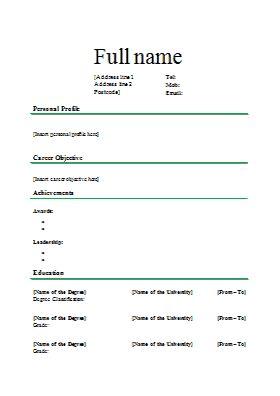 cv format form download এর ছবি ফলাফল | Standard ...