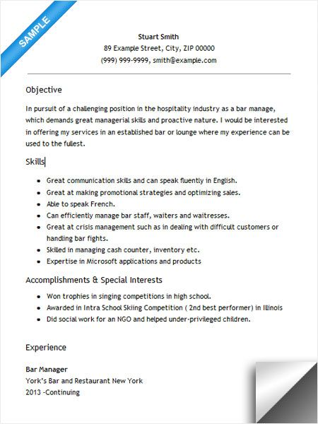 Download Network Engineer Resume Sample Resume Examples - bar manager sample resume