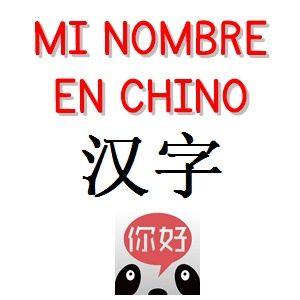 Busca Aqui Tu Nombre En Chino Tatuajes Letras Chinas Letras
