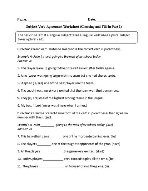 Choosing And Fill In Subject Verb Agreement Worksheet Teach