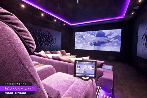 سينما منزلية بالرياض Home Theater Design New House Plans Black And White Aesthetic