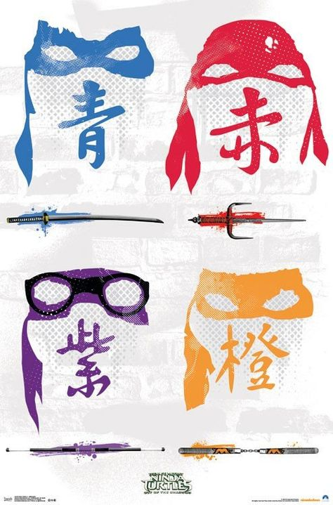 Ninja Turtles 2 - Minimalist Movie Poster 23x34 RP14229 UPC88266304229 – Mason City Poster Company
