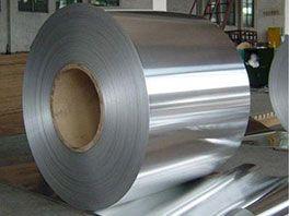 1100 Aluminum Sheet Coil By Zhongxin Aluminum Aluminum Aluminium Sheet Coil
