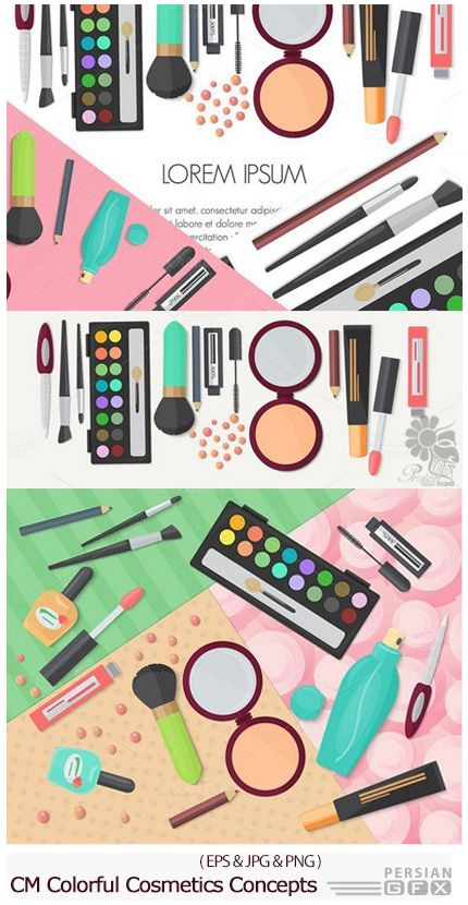سكرابز صور مكياج للتصميم 2020 للتحميل Cosmetics Clipart Make Up Png Free منتديات تلوين Free Clip Art Hijab Designs Clip Art