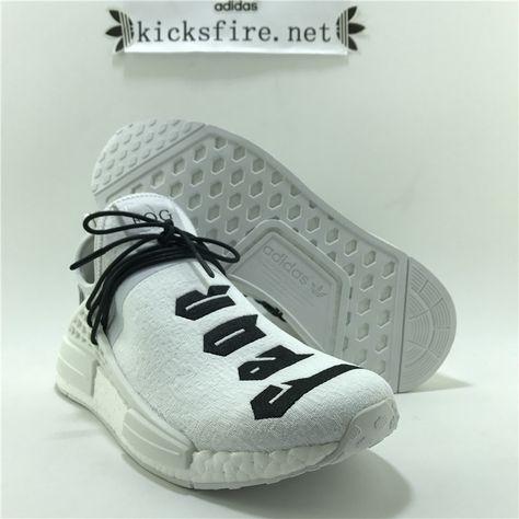 Adidas Human Race NMD Pharrell Williams x Fear of God white