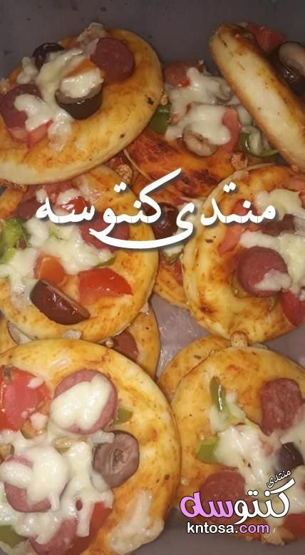 طريقة عمل ميني بيتزا ميني بيتزا بعجينة العشر دقائق معجنات بالجبنة البيضاء صلصة البيتزا Kntosa Com 25 19 154 Breakfast Food French Toast