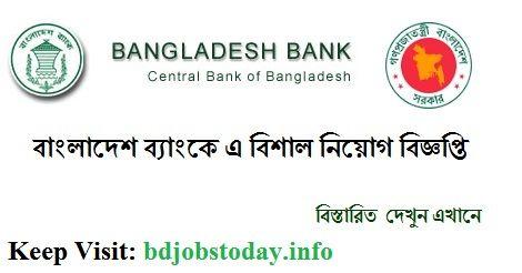 Bangladesh Bank New Job Circular In 2018 Erecruitment Bb Org Bd Job Circular New Job Job