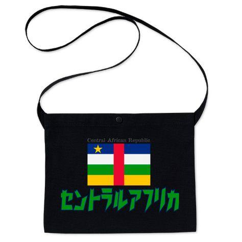 中央アフリカ 国旗