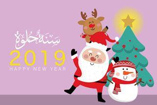 صور بابا نويل 2021 احلى صور بابا نويل بمناسبة الكريسماس Merry Christmas And Happy New Year Christmas Ornaments Merry