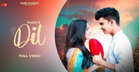 Dil Magic Mp3 Download Free In High Quality New Song Download Mp3 Song Mp3 Song Download
