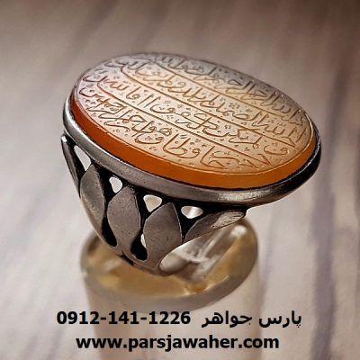 انگشتر قدیمی خطی عقیق یمنی زرد با حکاکی دستی قاجاری سوره توحید F177 Silver Turquoise Jewelry Fashion Rings Silver Fashion Rings