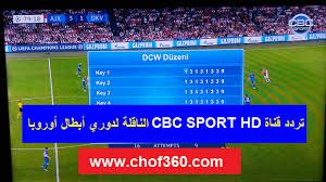 تردد قناة Cbc Sport Hd الناقلة لدوري أبطال أوروبا 2020 Sports Soccer Field Leo