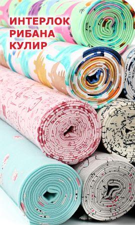 Купить ткань в воронеже для одежды ткань мебельная купить в новосибирске розницу