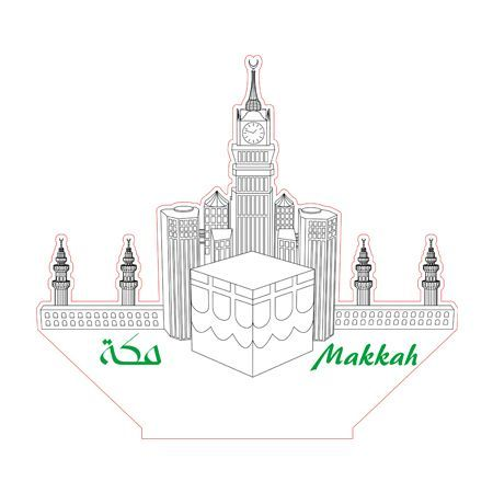 Makkah Kaaba 3d illusion lamp plan vector file | mecca | Illusions
