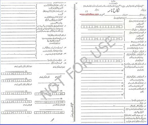 How To Get Pakistani Nikah Nama In Urdu Fee Registration Service Online Marriage Nikah Urdu