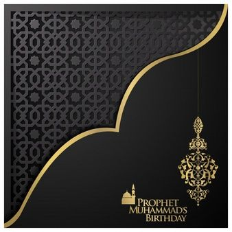 Mawlid Al Nabi Greeting Card With Floral Pattern And Arabic Calligraphy Greeting Cards Floral Pattern Arabic Design