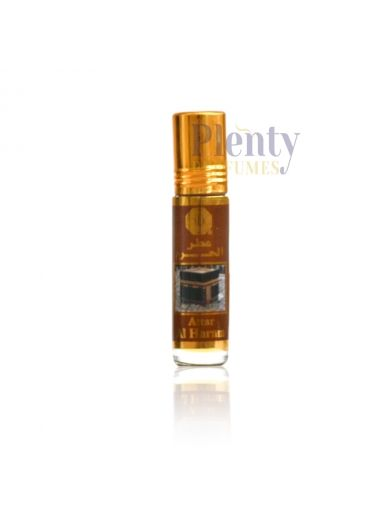 Perfume Oil Al Haram By Surrati Is A Fresh Balsamic Fragrance With