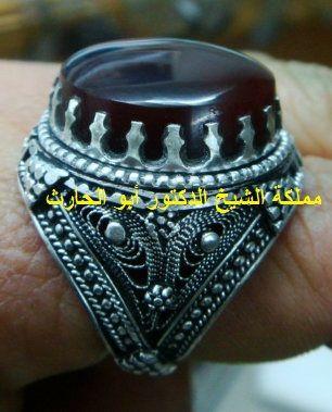 استخدام العقيق اليمني الاصلي الحر في صنع خاتم للجلب والمحبة Class Ring Rings Jewelry