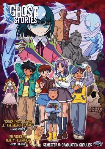 Ghost Stories Anime Horror Anime Series Ghost Stories Anime Anime Ghost Ghost Stories