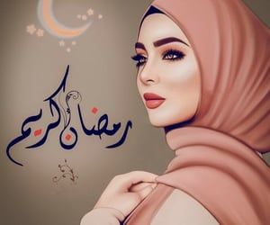 176 Images About Ramadan On We Heart It See More About Islam ر م ض ان And Ramadan Islamic Girl Images Girly Images Cartoon Girl Images
