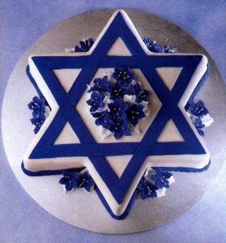 50 BAR MITZVAH or Bat Mitzvah Fortune Cookies Rosh Hanhanah Jewish Holiday Star of David Hanukkah Purim Corporate Bat Mitzvah Mazel