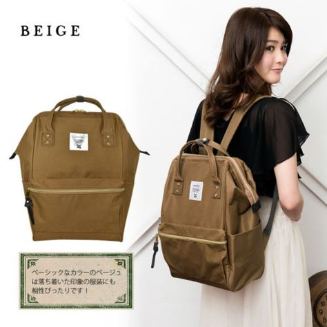 c10a1a7c5c32 Anello-Japan-LARGE-Backpack-Hot-Selling-Rucksack-Canvas-Japan-Quality-School -Bag