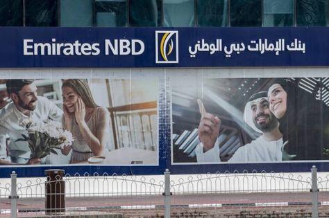 أرباح بنوك دبي تتجاوز 7 مليارات درهم خلال النصف الأول 2020 Nbd Emirates