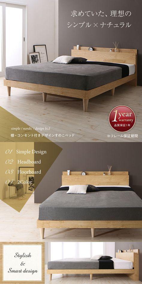 デザインすのこベッド Camille カミーユ フレームのみ シングル ソファ ベッド通販 Nuqmo ヌクモ 画像あり 寝室 レイアウト ベッドルームのアイデア ベッド