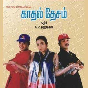 Kadhal Desam 1996 Flac Wav Lossless Songs Acdrip 1411kbps Songs Download Movies Movies